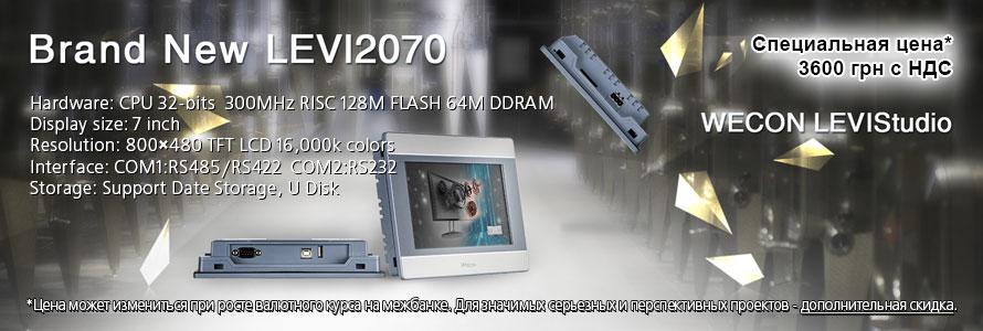 LEVI2070-специальная цена - 3600 грн с НДС
