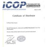 Сертификат 2021 официального дистрибьютора ICOP Technology Inc