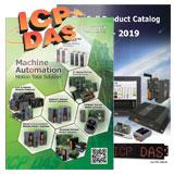 Каталог и брошюры продукции компании ICP DAS (2017-2018гг).