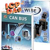 Новые каталоги продукции ICP DAS 2019 года позволят Вам выбрать …