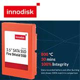 Инновация Innodisk Fire Shield SSD(TM) способна выдерживать прямое воздействие пламени при температуре 800C