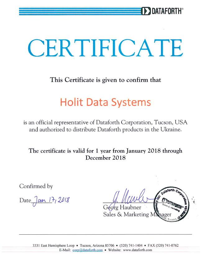 Сертификат официального дистрибьютора DATAFORTH в Украине
